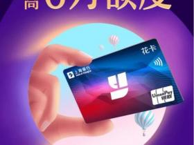 摇钱花:全程手机自助办理,在线借款最高20万