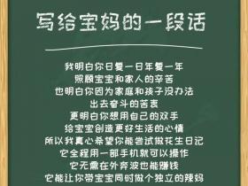 一个潍坊家庭妇女的重生:从直销被坑到月入3万