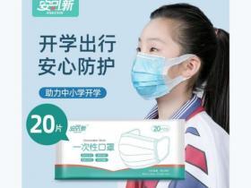 戴口罩不遮掩口鼻,你当口罩是饰品?