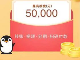 """小鹅花钱:能发红包的""""微信神卡"""",发条朋友圈就能赚钱"""
