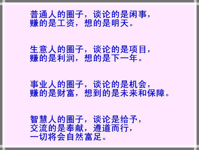 李佳琪:花生日记晋升运营商的好处是什么?