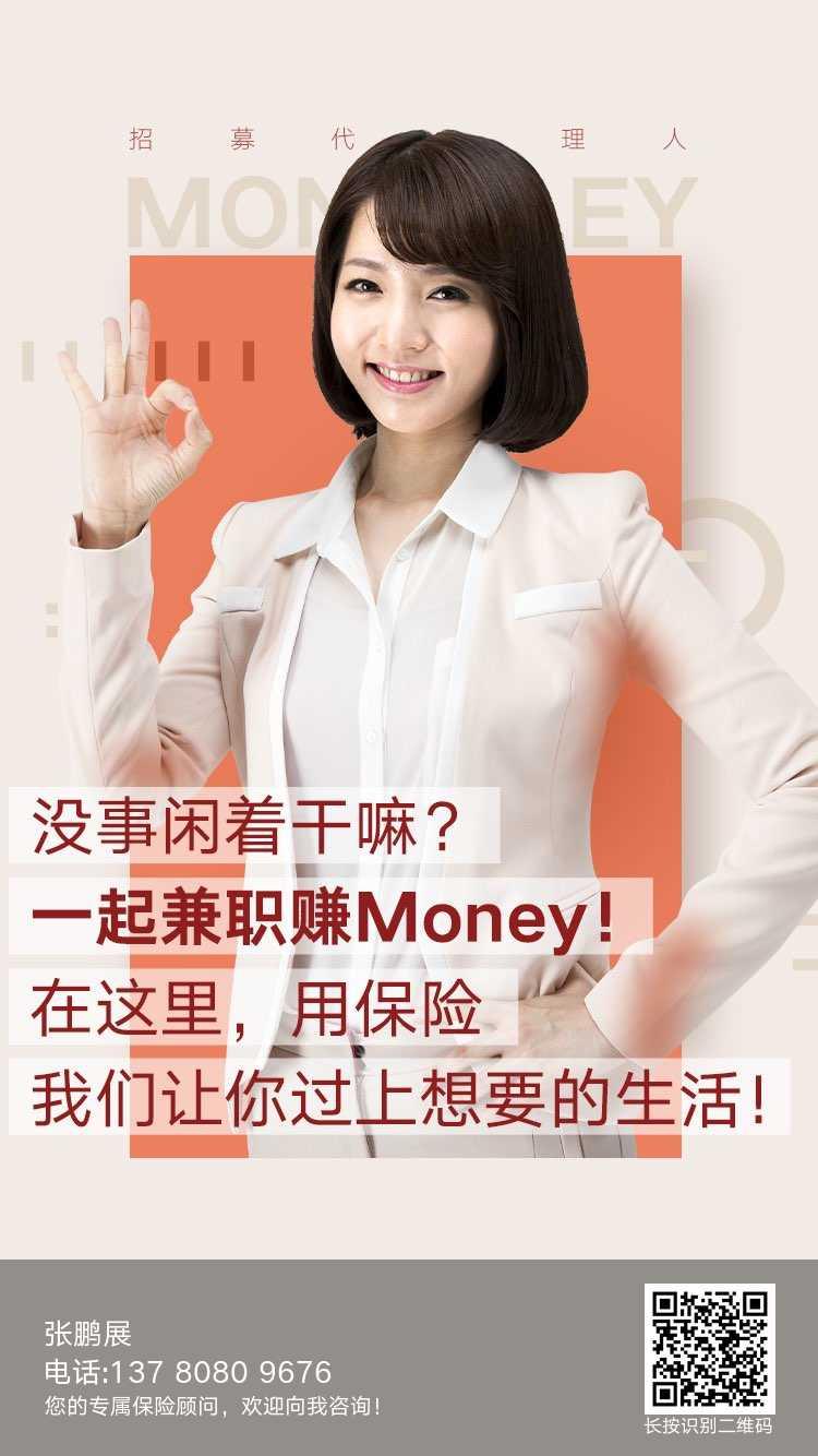 保赢家,融360旗下保险业务推广返佣平台