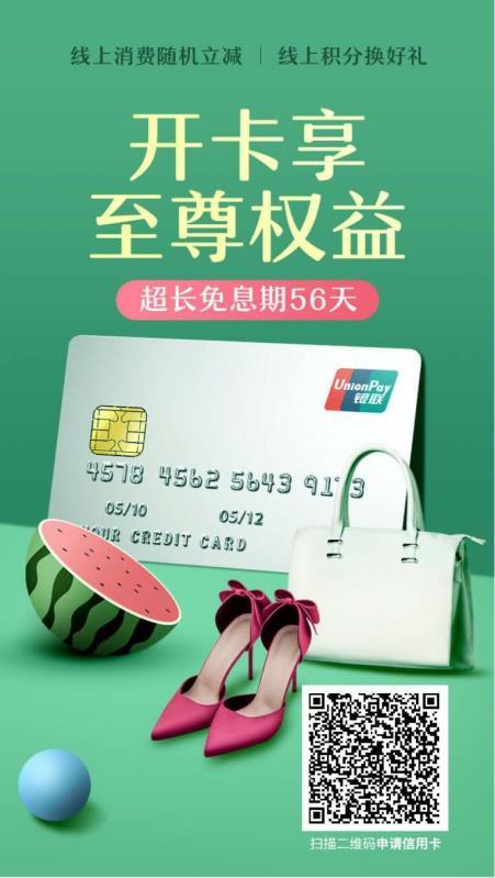 申卡新世界:光大银行信用卡办卡结算技巧