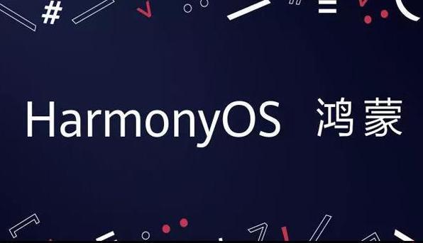 希望鸿蒙OS的生态更像苹果,而不要像安卓